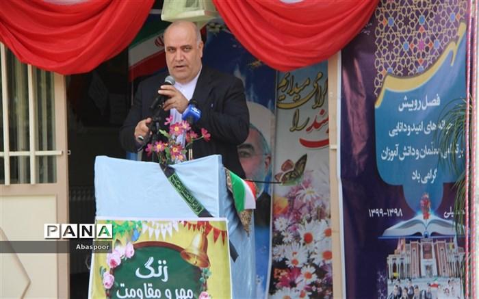 زنگ مهر با حضور معاون سیاسی امنیتی استاندار