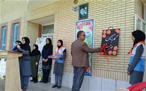نواختن گلبانگ مهر حسینی ،شور زینبی در دبیرستان حضرت زینب (س) کاشمر