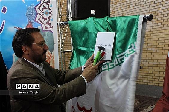 آیین نمادین زنگ مهر و مقاومت در دبیرستان محمد رسول الله سمنان-1