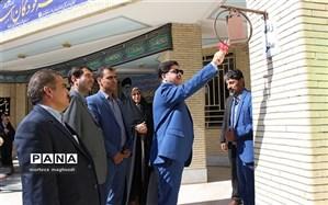 شهردار کرمان زنگ اولین روز بازگشایی مدارس را در دبستان حضرت مریم(س) نواخت