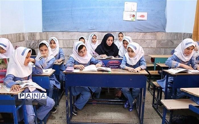 ادغام مدارس روستایی