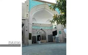 مسجد شش ناو تفرش، بخشی از زبان گویای تاریخ اسلام است