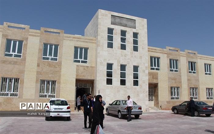 ساخت یک مدرسه توسط سازمان ریلیف اینتر نشنال در یزد
