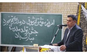 شعار امسال «مدرسة صالح در گام دوم انقلاب»