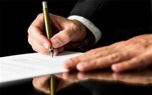 تفاهمنامه سازمان پژوهش با معاونت آموزش متوسطه آموزش و پرورش امضا شد