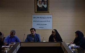 برگزاری اولین نشست کارگروه صیانت و ترویج فرهنگ عفاف و حجاب
