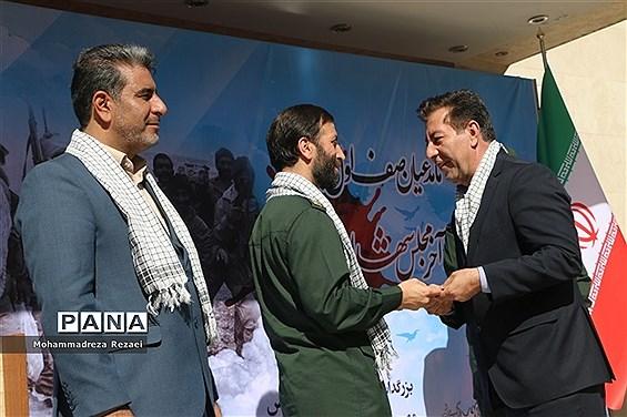 آیین بزرگداشت هفته دفاع مقدس در ادارهکل آموزش و پرورش شهرستانهای استان تهران