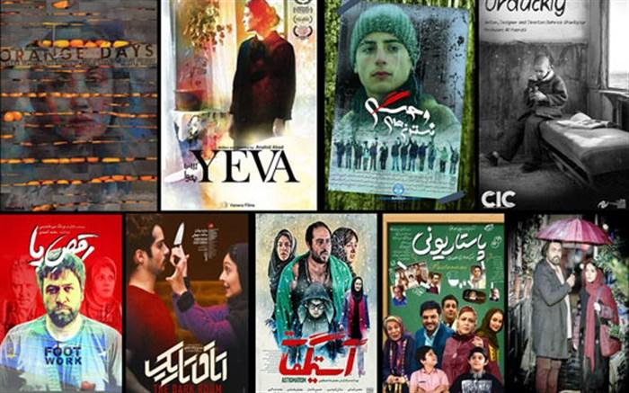 9 فیلم فارابی