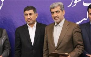 اداره کل آموزش و پرورش استان البرز به عنوان دستگاه برگزیده استانی انتخاب شد