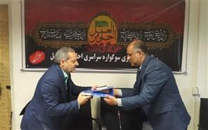 کاظمی خبر داد: ابلاغ سیاستهای وزارت آموزشوپرورش در حوزه تشکلهای دانشآموزی