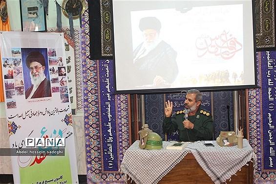 مراسم گرامیداشت هفته دفاع مقدس در آموزش و پرورش استان بوشهر