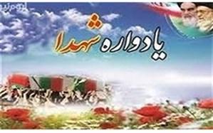 یادواره 160 دانش آموز شهید آموزشگاه امام صادق(ع) قم برگزار شد