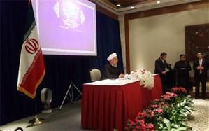 روحانی: به جای اتهام پراکنی، شعله آتش در یمن را خاموش کنیم