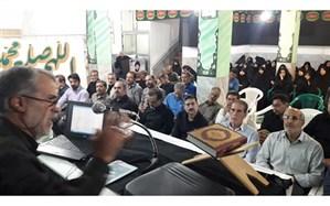 برپایی نشست سیاسی در کانون بسیج فرهنگیان ناحیه 3 قم