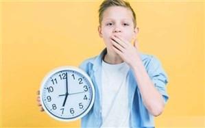 صبح زود مدرسه رفتن برای کودکان مضر است!