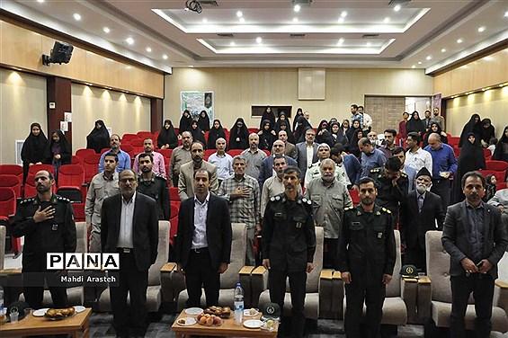 یادواره شهدای فرهنگی و دانشآموزشهرستان خوسف