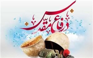 پیام تبریک فرماندار حاجی آباد به مناسبت هفته دفاع مقدس