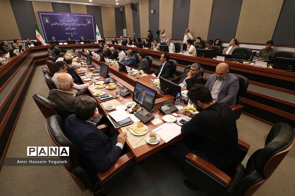 نشست مشترک بانک مرکزی با دبیرخانه شورایعالی مناطق آزاد تجاری، صنعتی و ویژه اقتصادی و فعالان اقتصادی