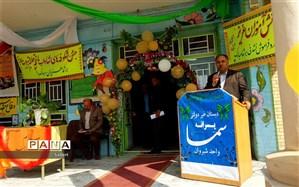 افتتاح ساختمان جدید پنج کلاسه دبستان پسرانه سما شیروان