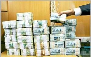 پول در کدام صندوق بانکی است؟!
