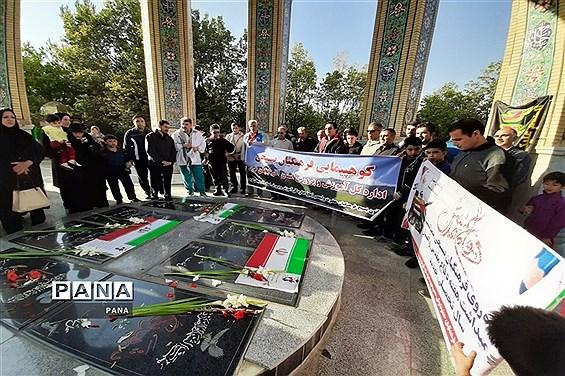 پیادهروی فرهنگیان بسیجی بهمناسبت گرامیداشت هفته دفاع مقدس و آغاز سال تحصیلی جدید