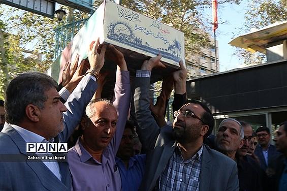 تشیع پیکر شهید گمنام در صبحگاه مشترک بسیج فرهنگیان تهران