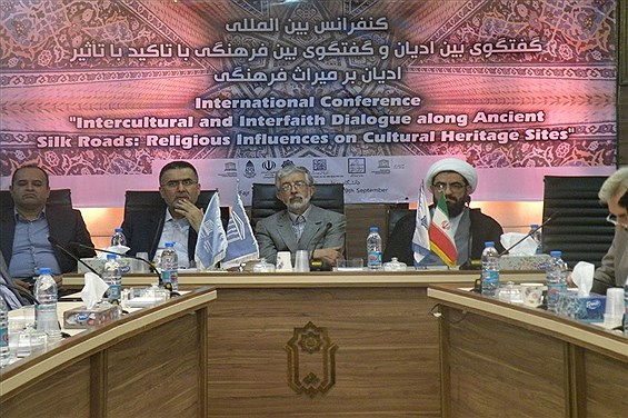 کنفرانس بین المللی گفتوگوی بین ادیان و گفتوگوی بین فرهنگی در مسیر جاده ابریشم با تأکید بر تأثیر ادیان بر میراث فرهنگی