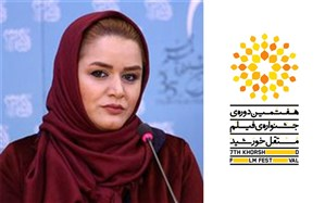 آغاز هفتمین جشنواره فیلم مستقل خورشید با گرامیداشت سینمای کیانوش عیاری