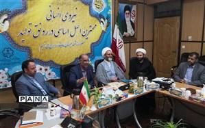 اولویت های حوزه معاونت پرورشی شهر تهران اعلام شد