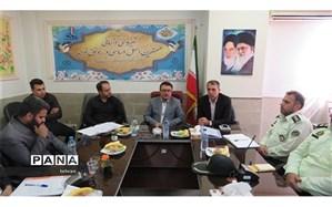 برگزاری بیست و چهارمین شورای هماهنگی امور انتخابات یازدهمین دوره مجلس شورای اسلامی در منطقه۱۸