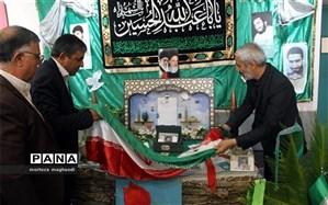رونمایی از یادمان شهدا در مدارس استان کرمان