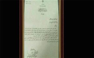کسب رتبه دوم طرح میزان رضایتمندی ارباب رجوع توسط اداره کل آموزش و پرورش استان