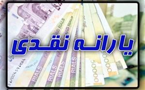 حذف یارانه ثروتمندان؛ مطالبه ملی است