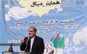 """همایش """"میثاق مهرآفرینان حسینی با شهدا"""" در منطقه 16"""