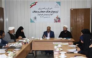 برگزاری اولین جلسه شورای برنامه ریزی برای ترویج فرهنگ حجاب و عفاف
