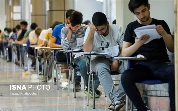 بنیاد مستضعفان برای دانشآموزان محروم کنکور آزمایشی رایگان برگزار میکند