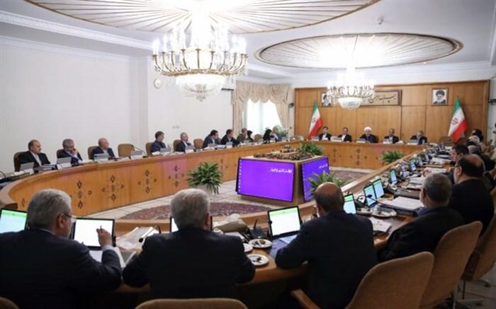 گزارش سازمان برنامه و بودجه به هیات دولت در خصوص رویکردهای بودجه سال ۱۳۹۹