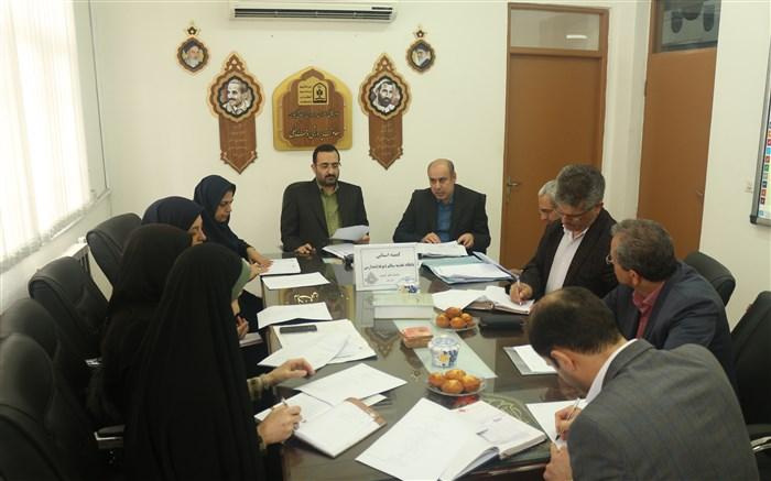 جلسه پایگاه تغذیه سالم (بوفه) مدارس سازمان دانش آموزی استان گیلان برگزار شد