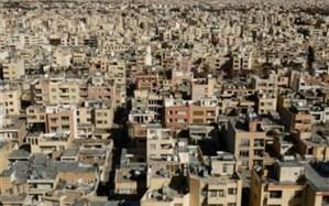 وضعیت مسکن در ایران طی سالهای ۷۵ تا ۹۵+اینفوگرافی