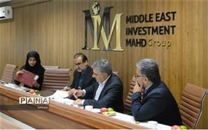 تفاهم نامه همکاری میان آموزش و پرورش منطقه 15وشرکت سرمایه گذاری مهد خاورمیانه