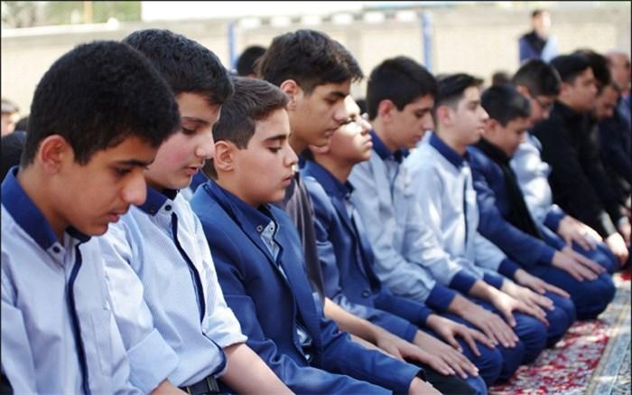 نماز مدارس