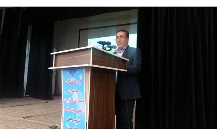 مدیر کل آموزش و پرورش فارس