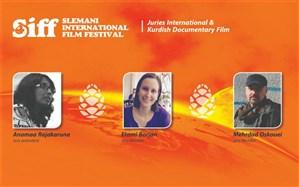 مهرداد اسکویی داور بخش رقابتی مستند چهارمین جشنواره بینالمللی فیلم سلیمانیه شد