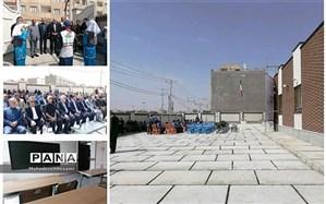 در سفر دکتر قدمی به خراسان جنوبی محقق شد: افتتاح آموزشگاه شهدای بانک ملی مهرشهربیرجند