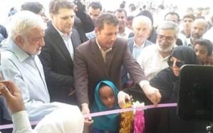 بهرهبرداری از  مدرسه ششکلاسه مشارکتی در جنوب سیستان و بلوچستان