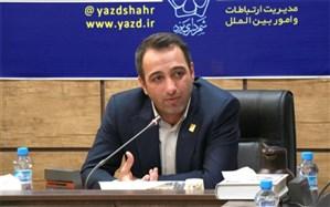 شیوهنامه رفع اغتشاشات معابر بافت تاریخی یزد تدوین می شود