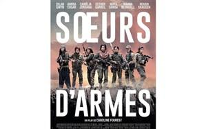 چهارمین دوره جشنواره بینالمللی فیلم سلیمانیه با فیلم «خواهران جنگ» افتتاح میشود