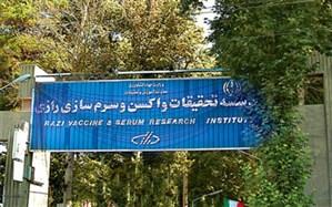 واکسن های PPRتولید شده در موسسه رازی با کیفیت تر از  فرآورده های تولیدی موجود در بازار