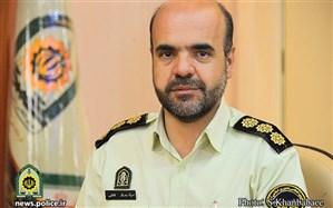 حضور فرماندهان و مسئولان پلیس قم در دفتر نظارت همگانی (197) در هفته ناجا