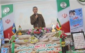 یادواره شهدای فرهنگی و دانش آموز شهرستان دشتستان برگزار شد